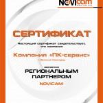 Novicam_ПК Сервис