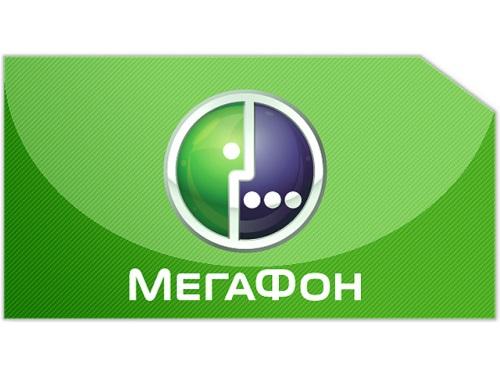 484716-raspechatka-zvonkov-megafon-2